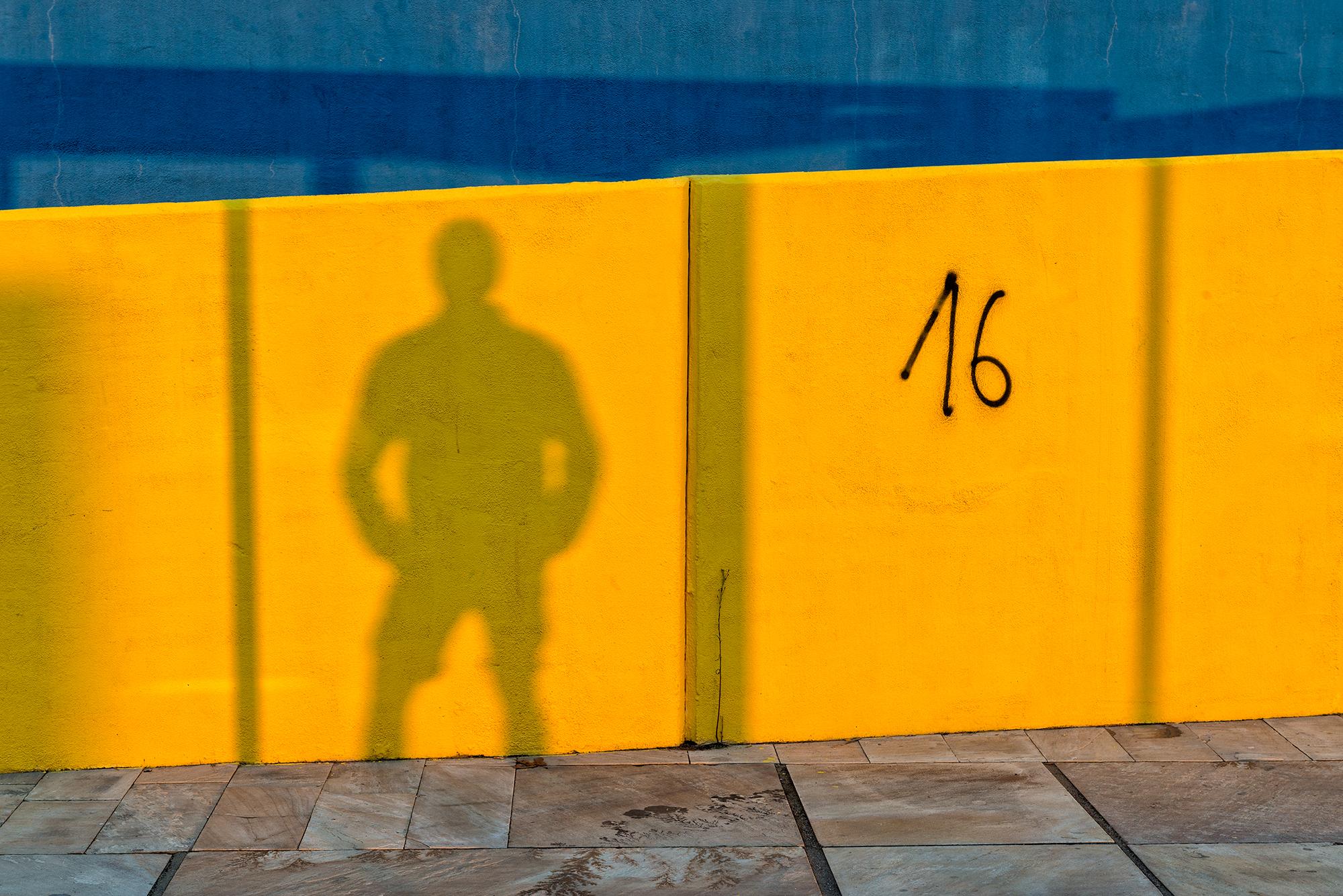 A Shadow of Sixteen. Parc del Forum, Barcelona, 2015