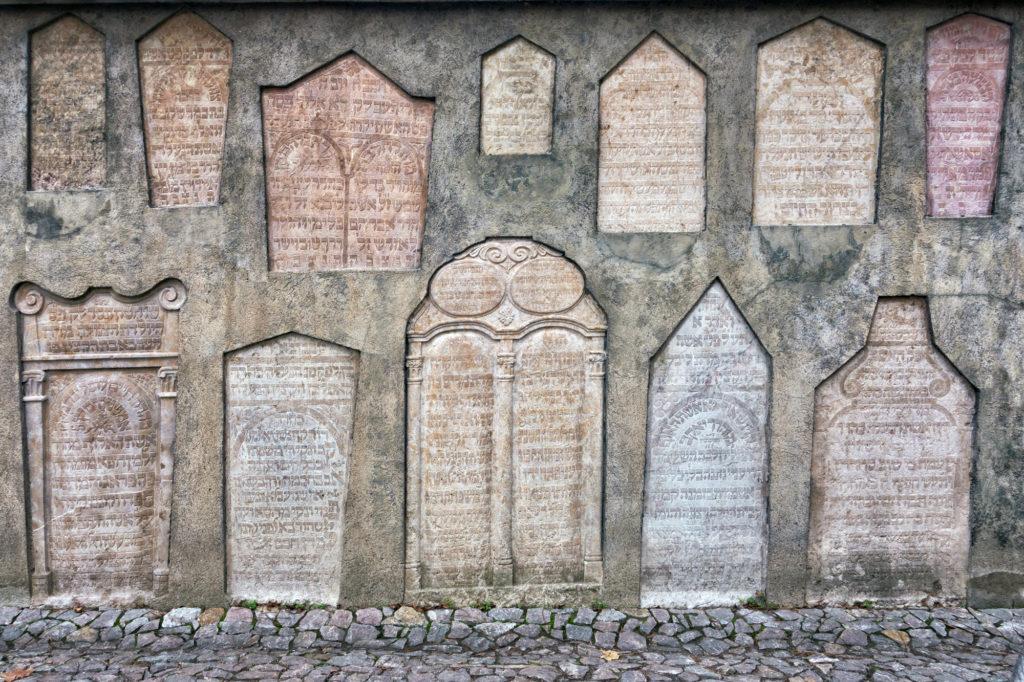 Prague, #33, Old Jewish Cemetery, Czech Republic, 2017
